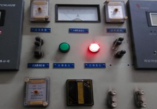 西安美术学院特殊教学楼艺术学院教学实验中心教学楼临时用电项目